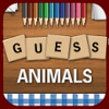 Guess Animals